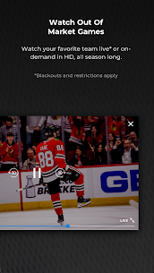 NHL App for PC 2