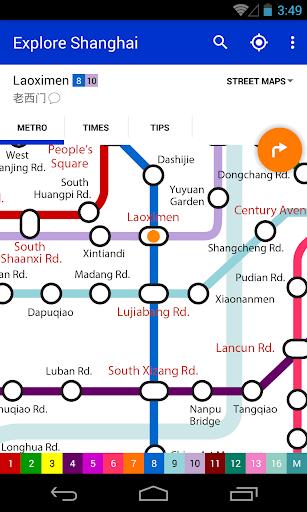 Explore Shanghai metro map Apk 1