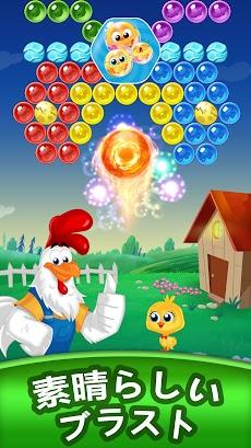 Farm Bubbles Bubble Shooter Puzzle バブルシューター フレンジーのおすすめ画像3