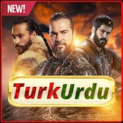 TurkUrdu Series - Ertugrul Ghazi Urdu