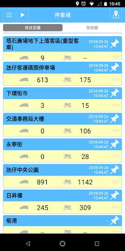 DSAT 4.1.19 Screenshots 3