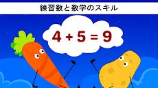KidloLand - 童謡、キッズゲーム、赤ちゃんの歌のおすすめ画像5