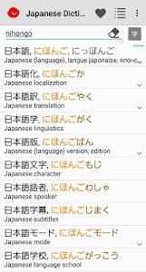 Japanese Dictionary Takoboto 1.5.6
