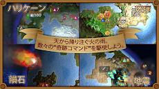 Rapture - World Conquestのおすすめ画像3