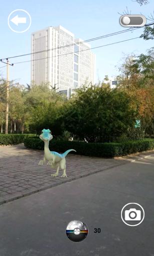 Dinosaur GO 3.4 screenshots 5