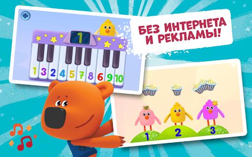 Bebebears: 123 Numbers game for toddlers! screenshots 3