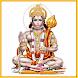 Hanuman Chalisa - Gujarati & English   Ashtottara - Androidアプリ