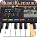 Music Keyboard Pro - Androidアプリ