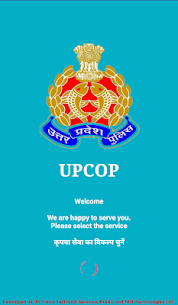 UPCOP  Apps on For Pc [free Download On Windows 7, 8, 10, Mac] 1