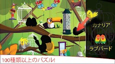 パジンゴ子供用パズル 知育アプリ 赤ちゃん・子供向けのゲームのおすすめ画像1