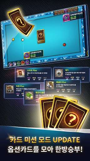 ub2f9uad6cuc758 uc2e0 : 3uad6c, 4uad6c, 8ubcfc  screenshots 4