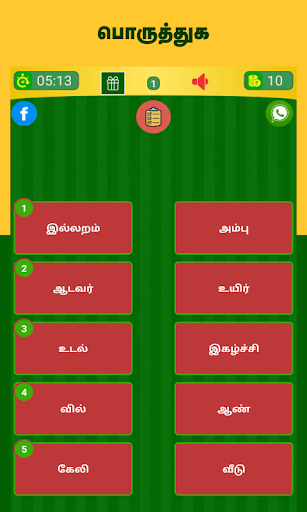 Tamil Word Game - u0b9au0bcau0bb2u0bcdu0bb2u0bbfu0b85u0b9fu0bbf - u0ba4u0baeu0bbfu0bb4u0bcbu0b9fu0bc1 u0bb5u0bbfu0bb3u0bc8u0bafu0bbeu0b9fu0bc1 6.1 screenshots 20