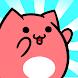 Kitty Cat Clicker - Hungry Cat Feeding Game