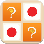 Memory Game - Word Game Learn Japanese
