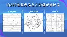 ナンプレ パズル - 2021クラシックロジック数字パズルのおすすめ画像1