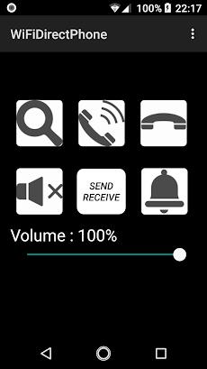 トランシーバー・WiFiDirectPhoneのおすすめ画像1