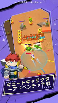 Quest Rush!荒野での戦闘!のおすすめ画像2