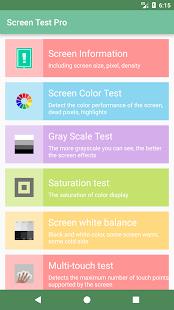 Screen Test Pro