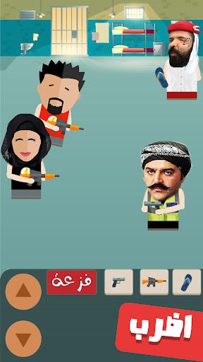 Mafia Dubai 0.6 screenshots 3