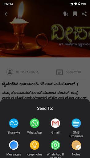 Sltv Kannada  screenshots 2