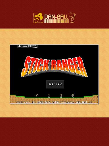 Stick Ranger 2.0.0 screenshots 10