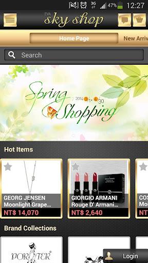 eva sky shop screenshot 2