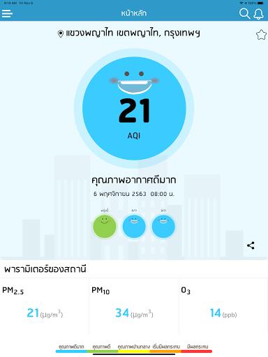 Air4Thai 3.0.8 Screenshots 10