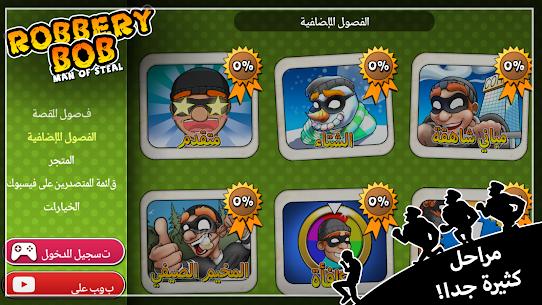 Download Robbery Bob mobile game apk 2