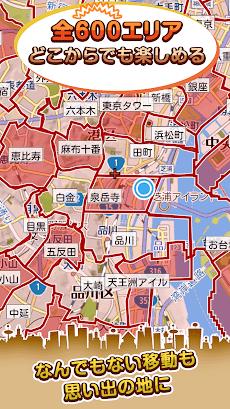 国盗り合戦 -戦国×位置ゲーム!電車や旅行、散歩で遊ぶ日本全国スタンプラリー!のおすすめ画像3
