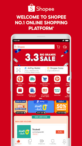 Shopee 3.3 Big Brands Sale 2.67.05 screenshots 1