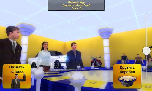 Чудесное поле 3D 1.0 screenshots 2
