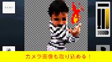 Draw&Battle:描いたキャラが戦うゲーム[オンライン対戦あり]のおすすめ画像5