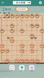 Chinese Chess: Co Tuong/ XiangQi, Online & Offline 4.40201 Screenshots 22