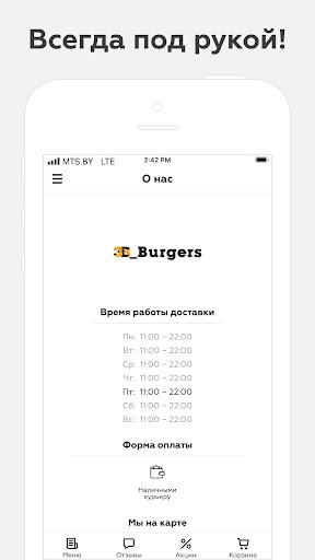 3B_Burgers | u0416u043eu0434u0438u043du043e 5.2 screenshots 2