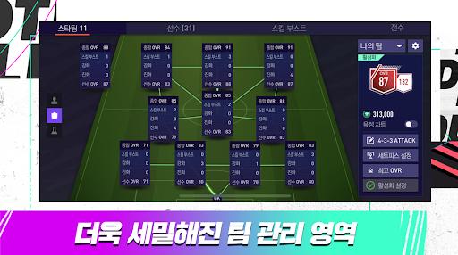 FIFA Mobile  screenshots 23