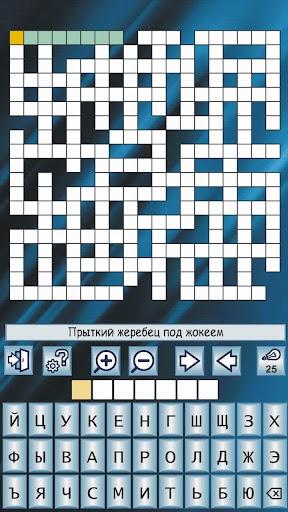 Кросс-скан-головоломки  screenshots 1