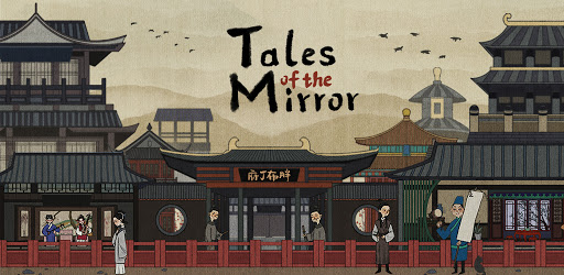 Tales of the Mirror Versi 1.0.17