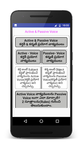 English Grammar in Telugu apktram screenshots 4