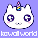 Kawaii Craft World
