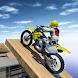 自転車王室:無料の自転車スタントレースゲーム2019 - Androidアプリ