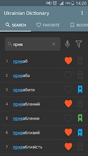 Explanatory Dictionary of Ukrainian language Pro Cracked APK 2