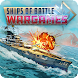 Ships of Battle: Wargames - Androidアプリ