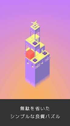 CUBE CLONES - 3Dブロックパズルのおすすめ画像4