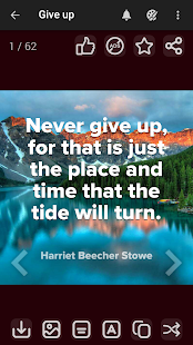 Powerful Motivational Quotes