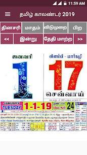 Tamil Calendar 2019 with For Pc – Guide To Install  (Windows 7/8/10/mac) 1