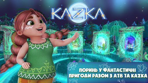 Kazka VR 2.1.2 screenshots 1