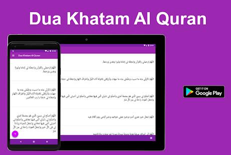 Dua Khatam Al Quran