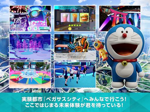 THE PEGASUS DREAM TOUR  screenshots 15