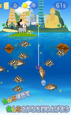 釣りペンギン +のおすすめ画像2