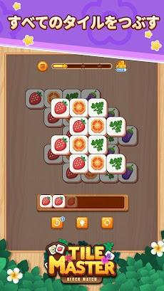Tile Connect Master: ブロックマッチパズルゲームのおすすめ画像4